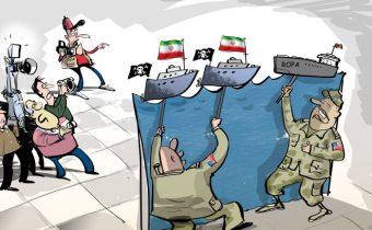 """V Perském zálivu """"zmizel"""" ropný tanker"""