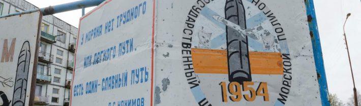 """Exkluzivně: Ruská armáda doporučila úřadům v Severodvinsku zahájit evakuaci obyvatel z přilehlých vesnic kvůli odstraňování následků po havárii jaderné pohonné jednotky torpéda Status 6 """"Poseidon"""", kódové označení """"Kanyon"""" podle NATO! Během zkoušky komplexu došlo k výbuchu a zničení torpédového reaktoru, únik radiace je pouze lokální kvůli malému množství paliva v pohonné jednotce! Lidé přesto v panice začali z přilehlých vesnic utíkat, vzpomínky na Černobyl jsou zpátky!"""