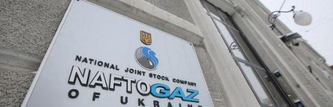 """Šéf """"Naftogazu"""" vyhlásil, že Rusko po roku 2024 tranzit plynu cez Ukrajinu zastaví"""